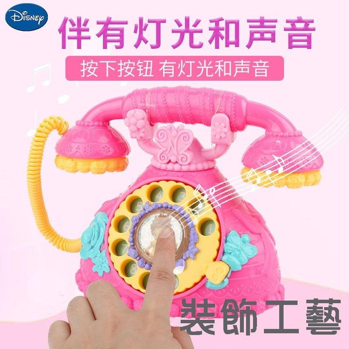 迪士尼兒童音樂電話撥號鍵盤仿真座機男童早教玩具女孩寶寶嬰幼兒