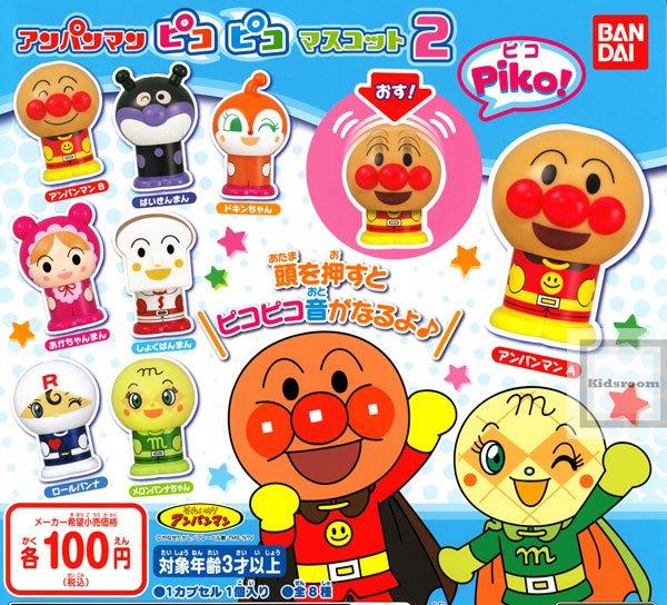 BANDAI 萬代 麵包超人PikoPiko   共八種 321439
