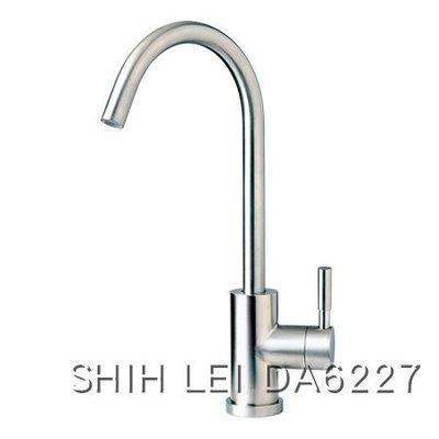 *魔法廚房*美國yaffle 亞爾浦 CUD-23ST 淨水器專用無壓式鵝頸龍頭 可搭配櫥下型淨水器 3分出水