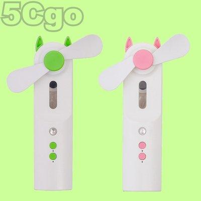 5Cgo【權宇】新款奈米噴霧加濕器USB充電式手持霧化風扇(可站立使用)迷你電扇MC01辦公室新寵 方便收包攜帶 含稅