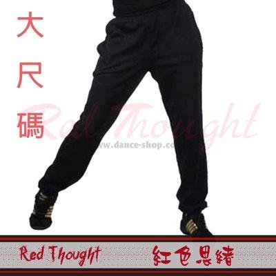 紅色思緒Red Thought-RT8...