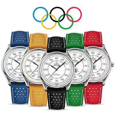 Omega NEW Olympic Games Collection Box Set With Five Watches 522.32.40.20.04.001