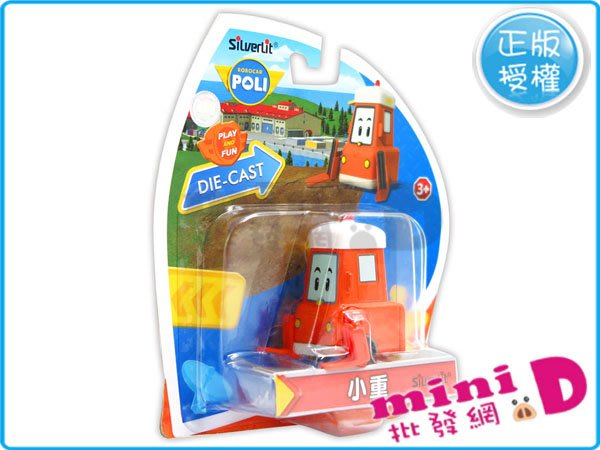 POLI(小重)合金車 正版授權 合金車 波力 小重 兒童 禮物 玩具批發【miniD】 [7029399018]