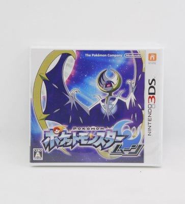【青蘋果】3DS:精靈寶可夢 月亮 Pokemon Monster Moon 日版  全新 遊戲片#