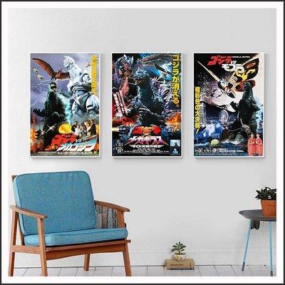 哥吉拉 Godzilla 日本經典 懷舊 電影海報 藝術微噴 掛畫 嵌框畫 @Movie PoP 賣場多款海報~