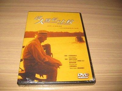 全新影片《沒人寫信給上校》DVD 瑪麗莎帕瑞迪 費南度路翰 莎瑪海雅克