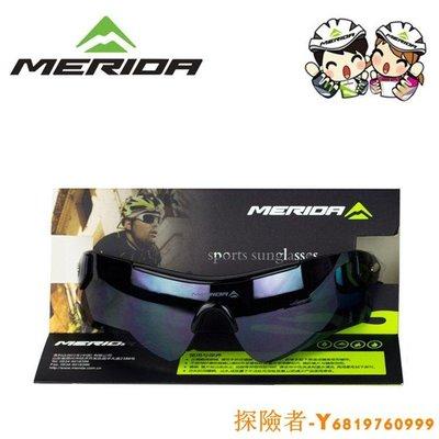 推進# !新款MERIDA騎行裝備運動美利達騎行眼鏡戶外偏光護目鏡風鏡