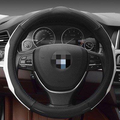 白色 方向盤皮套 lexus gs300 gs250 gs350 ls460 ls600 rc rc200t rc300
