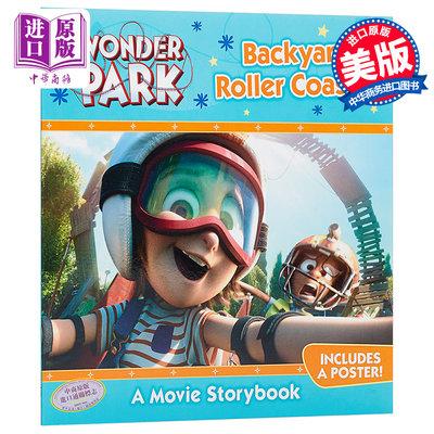 神奇樂園歷險記 電影故事繪本 英文 Wonder Park Backyard Roller Coaster 3-6歲