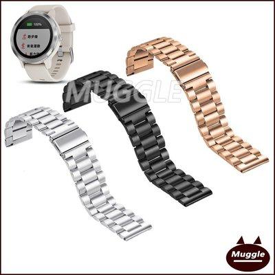 送工具Garmin Vivolife悠遊卡智慧手錶金屬錶帶 不鏽鋼錶帶 佳明 Vivolife手錶 三鋼帶【台電3c】