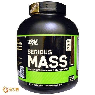 【活力購】現貨 Optimum Nutrition Serious Mass 增重高熱量乳清蛋白含肌酸 6磅