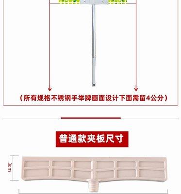 不銹鋼手舉牌伸縮桿活動接送運動會歡迎接機雙面KT板定制班廣告牌