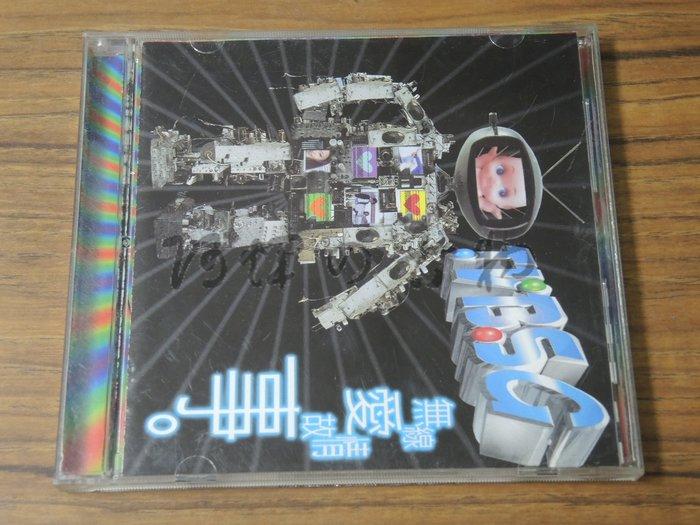 【阿輝の古物】CD_TVBSG 無線愛情故事