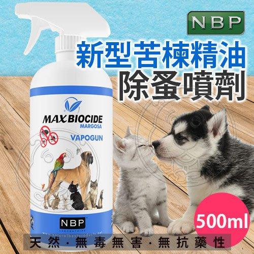 【🐱🐶培菓寵物48H出貨🐰🐹】西班牙NBP》新型苦楝精油除蚤噴劑-500ml 特價429元(自取不打折)
