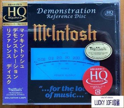 Lucky 1of1收藏試機天碟 麥景圖 DEMONSTRATION REFERENCE CD