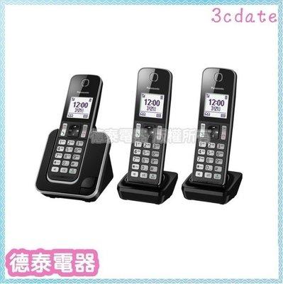 國際牌【KX-TGD313 TW】 DECT 數位無線電話 一母兩子機 【德泰電器】