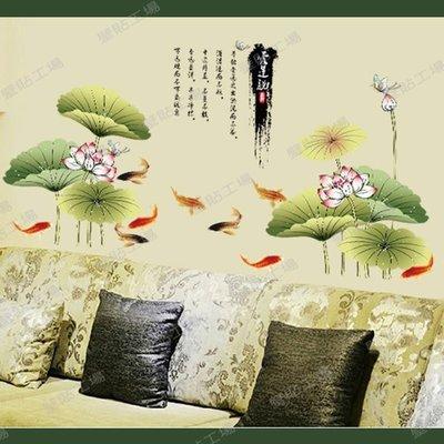 壁貼工場-三代超大尺寸壁貼 壁貼 貼紙 牆貼 蓮花 連葉 愛蓮說   AM9104-AB