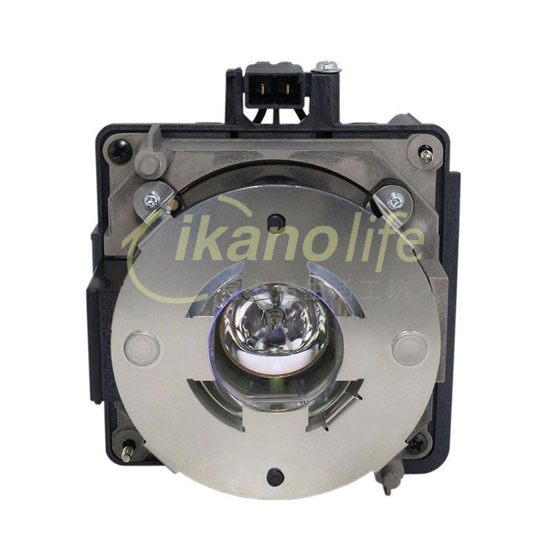 EPSON-原廠投影機燈泡ELPLP93/ 適用機型EB-G7905U、EB-G7900U、EB-G7805