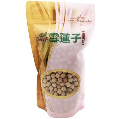 【亨源生機】雪蓮子(鷹嘴豆)(300公克/袋) 雞豆 埃及豆 蛋白質 全素可用