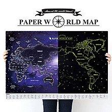 紅不讓生活館 『韓國 indigo 』Paper World Map 夜光版世界地圖 Glow