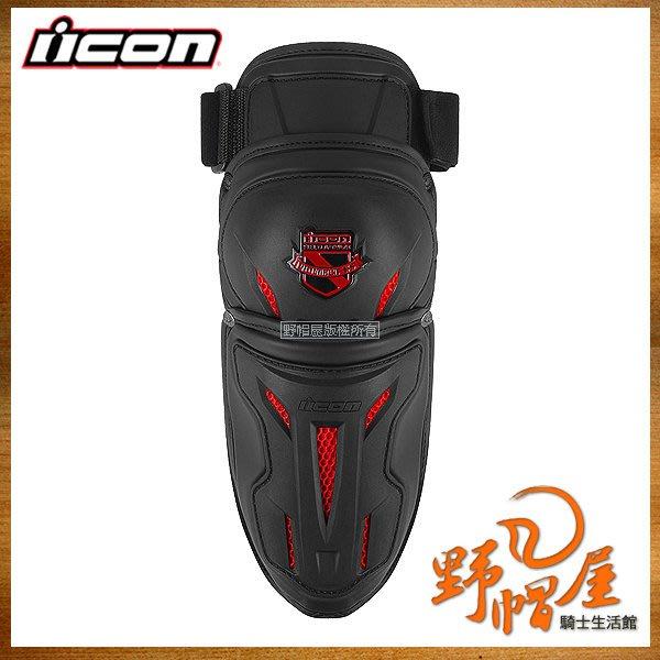 三重《野帽屋》ICON STRYKER 護肘 硬式 加長 強化包覆 D3O 吸收強震 護具。黑紅