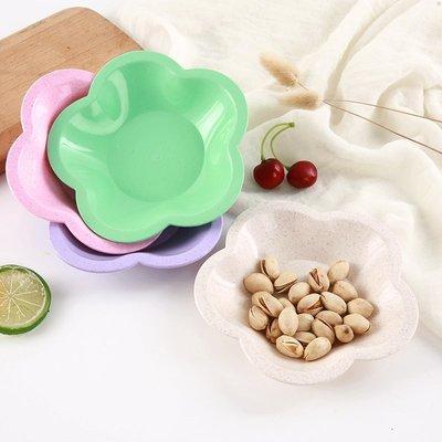 歐式現代家用水果盤客廳創意辦公室零食盤小果盤糖果干果