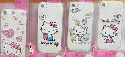 彰化手機館 iPhone SE 手機殼 KT HelloKitty 正版授權 iPhone5 iPhone5S i5