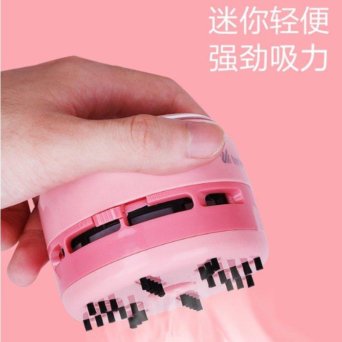 桌面清潔器橡皮吸塵器除塵清潔鉛筆屑吸塵器電池款(任選1入)_☆優購好SoGood☆