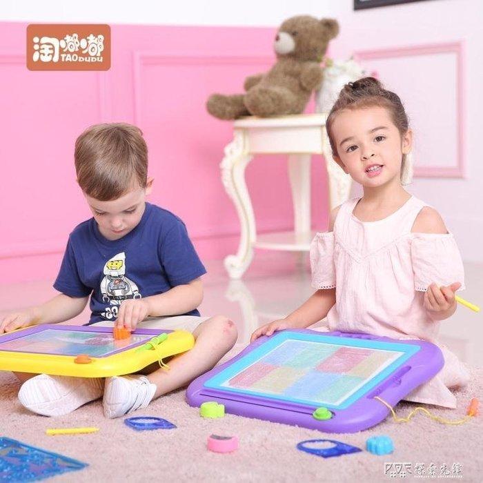 兒童畫畫板磁性寫字板寶寶玩具1-3歲2嬰兒幼兒彩色大號繪畫塗鴉板ATF