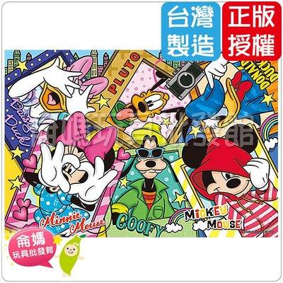 (300片) 米奇好朋友 (2) 拼圖盒**#104 台灣製 桌遊 拼圖 學習拼圖 侖媽玩具批發館