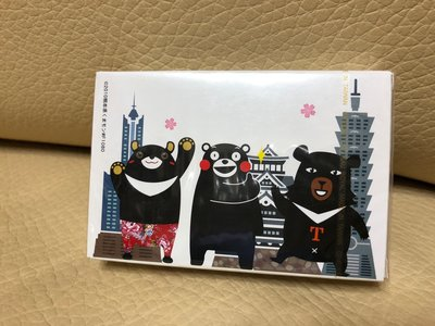 華航 中華航空 CHINA AIRLINES 最新款 熊本熊 飛機 紀念 撲克牌 普克牌 遊戲 收集 收藏