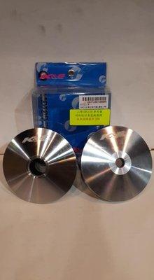 sym 三陽 DRG158 衝式普利盤組 普利盤 加 壓板 加 飛盤 DRG龍 K&S