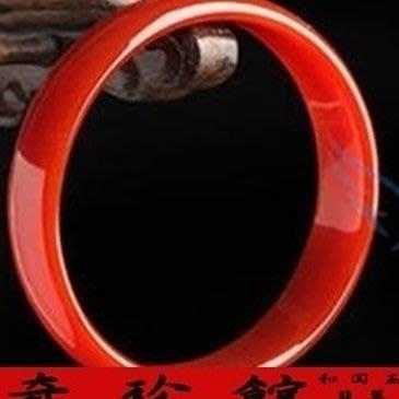 紅瑪瑙手鐲手圍17~21A貨-開運避邪投資增值[附保證書][奇珍館]62a21
