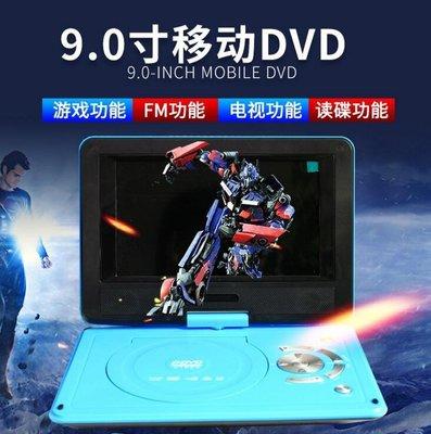 移動DVD 高清9.8寸 可擕式兒童影碟機 車載小電視播放器14631
