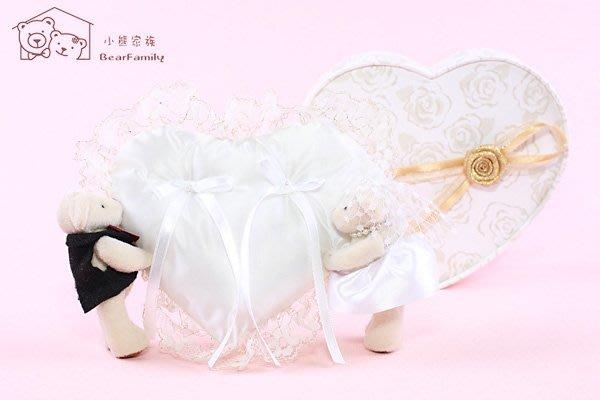 小熊家族泰迪熊專賣店手工婚禮小熊戒枕禮盒(中型) 含兩人名字刺繡