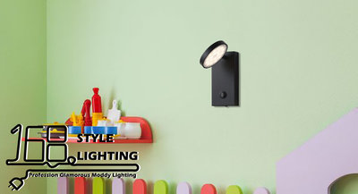 【168 Lighting】美好時光《LED壁燈》(兩色)黑色GE 81100-1