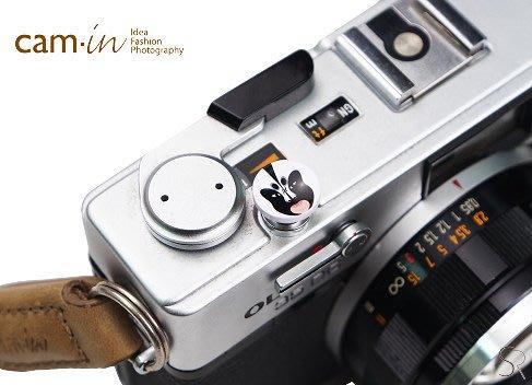 @3C 柑仔店@ CAM-IN CAM9201 臉譜 京劇  凹面  白色 相機專用 機械相機 相機快門按鈕 N6101