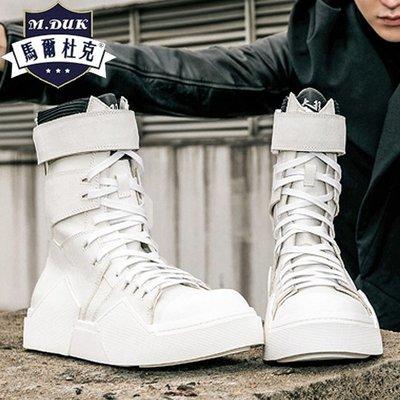 【馬爾杜克】高檔精品男鞋 3/15 MEDK1190  暗黑Julius高幫鞋日系原宿風潮靴潮拼接高幫板鞋 兩件免運