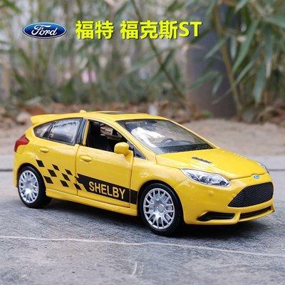 1:32福特福克斯ST四開門聲光回力合金玩具汽車模型仿真金屬車擺件
