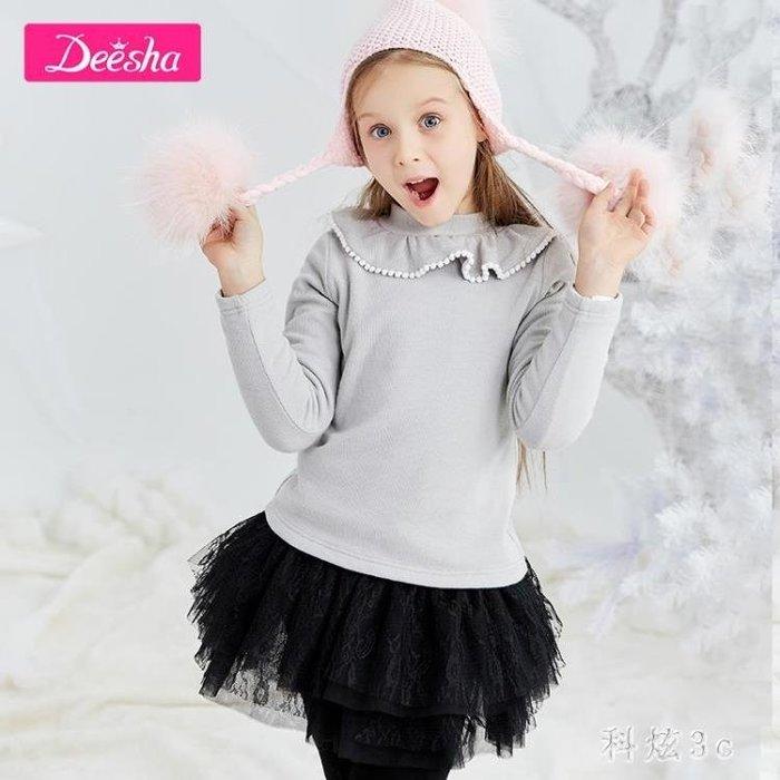 中大尺碼童裝T恤 冬季新款中大童女童長袖純色公主領T恤上衣 js13301