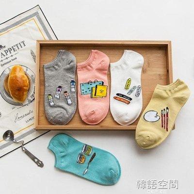 襪子女矽膠防滑隱形船襪全棉短襪淺口韓國可愛學生學院風防臭秋季