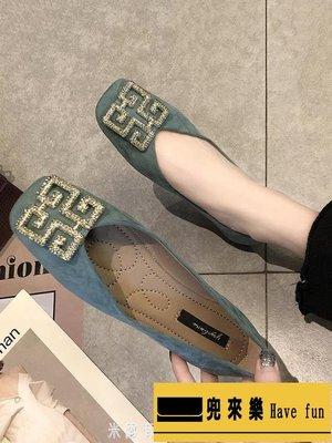 網紅單鞋女春韓版百搭奶奶淺口一腳蹬女鞋平底鞋女款豆豆瓢鞋【兜來樂】