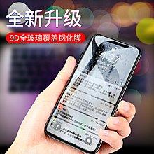 Aisi免運蘋果保護配件蘋果12全屏鋼化膜11/Pro/X/8Plus/7/6s玻璃膜mini防藍光XR/XS/Max