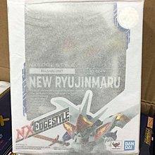 全新 日版 NXEDGE STYLE MASHIN UNIT NX-0049 魔神英雄傳 新星龍神丸 NEW RYUJINMARU