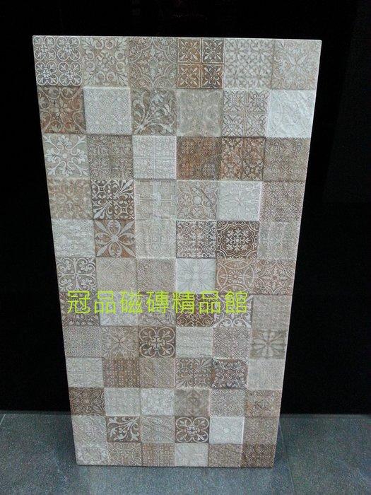 ◎冠品磁磚精品館◎西班牙精品 馬賽克石英花磚-(共二色)-32.2X62.5 CM