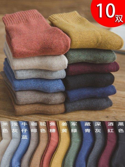 冬季襪子女韓版加厚保暖加絨秋冬天純棉襪中筒長襪