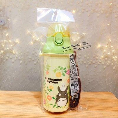 Totoro龍貓塑膠水壺