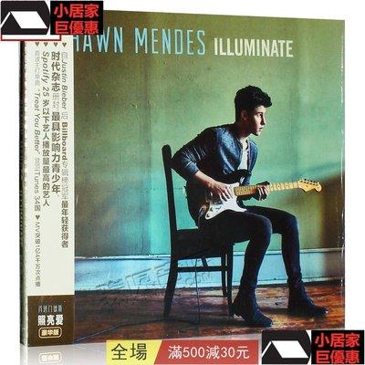 特價優惠正版 肖恩門德斯專輯 照亮愛 Shawn Mendes Illuminate 豪華版 CD 唱片 專輯 cd小居家生活-巨優惠