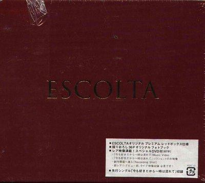 K - ESCOLTA - JOURNEY AROUND THE BLUE MARBLE 日版 CD+DVD NEW