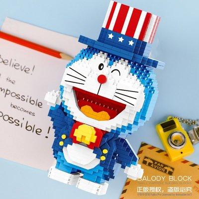 手辦哆啦a夢樂高積木手辦成年禮品兒童玩具拼裝顆粒拼圖立體益智公仔